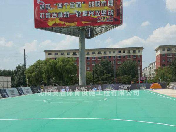 四平市万达广场足球场